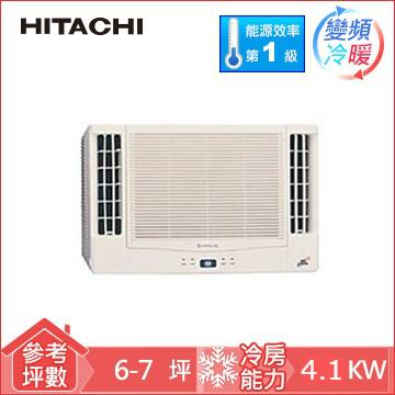 日立窗型變頻冷暖空調(雙吹) RA-40NA