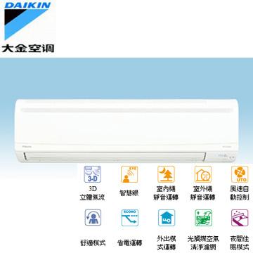 DAIKIN一對一變頻冷暖空調FTXS25KVLT