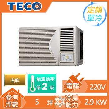 TECO窗型單冷空調(右吹) MW25FR1
