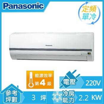 Panasonic一對一單冷空調CS-G20C2