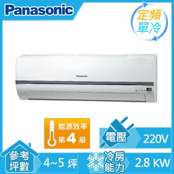 Panasonic一對一單冷空調CS-G25C2