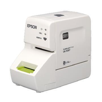 EPSON LW-900P可攜式標籤機