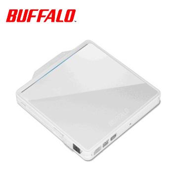 BUFFALO W型收納DVD外接式燒錄器(白)