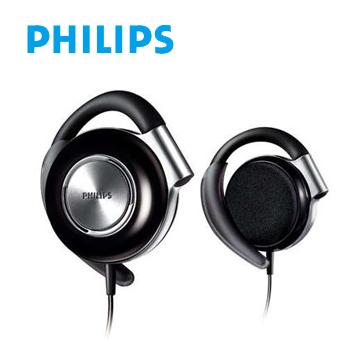 PHILIPS耳掛式耳機