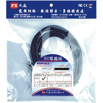 大通5C電纜線1.5米