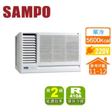 SAMPO窗型單冷空調(左吹)