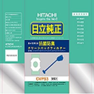 HITACHI吸塵器集塵紙袋