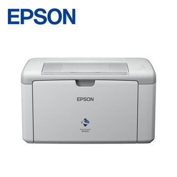 EPSON AL-M1400 LED雷射印表機