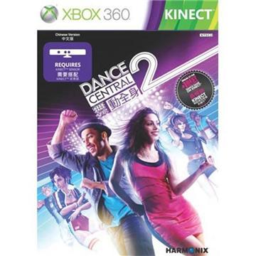 XBOX360  Kinect 舞動全身2 中文版