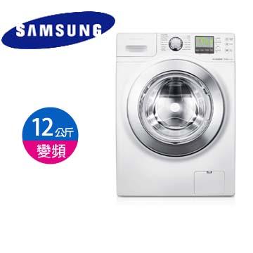 SAMSUNG 12公斤 3D魔力泡泡淨滾筒洗衣機