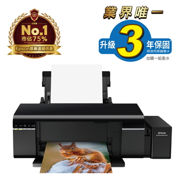 EPSON L800商用連續供墨六色CD印相機