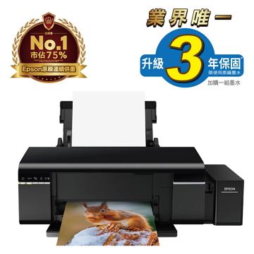 EPSON L800商用連續供墨六色CD印相機(L800)