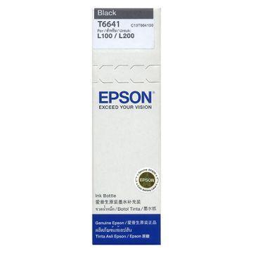 EPSON T66系列原廠黑色墨水匣