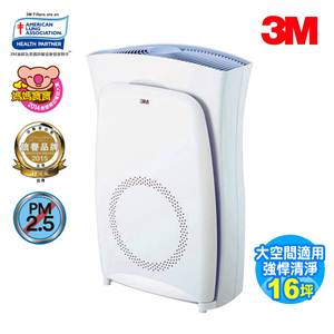 3M超濾淨空氣清淨機(適用坪數16坪)