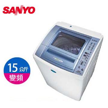 三洋 15公斤時尚DD變頻超音波洗衣機