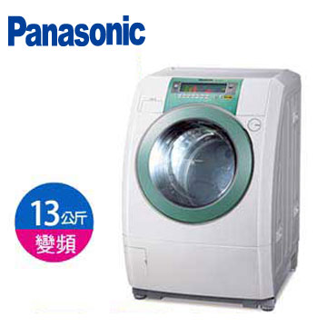 Panasonic 13公斤變頻滾筒洗衣機