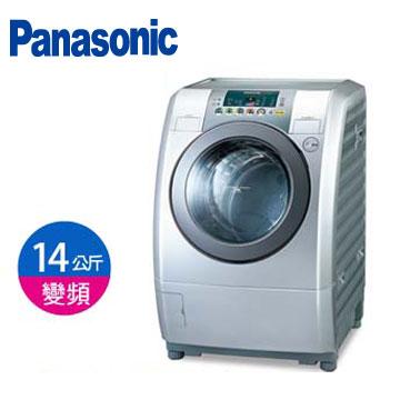 Panasonic 14公斤ECO NAVI洗脫烘滾筒洗衣機