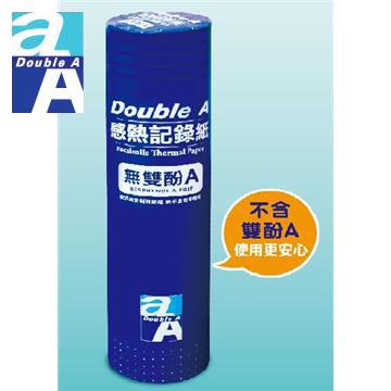 Double A感熱紙 DATP11003