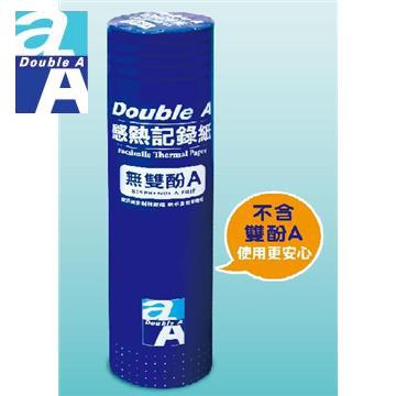 Double A感熱紙 DATP11004