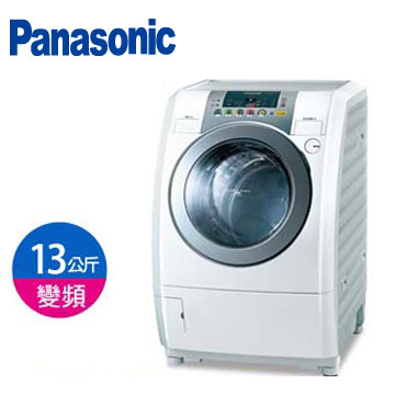 Panasonic 13公斤ECO NAVI洗脫烘滾筒洗衣機