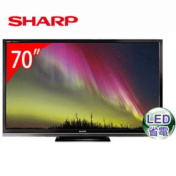 [福利品] SHARP 70型直下式LED液晶電視 LC-70S5T