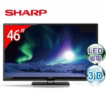 SHARP 46型3D LED液晶電視 LC-46W5T
