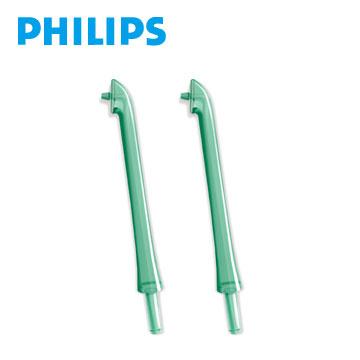 飛利浦氣動牙線機噴嘴(二入)