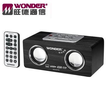 [福利品] 旺德 USB/MP3隨身音響  WD-8215U