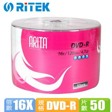 錸德ARITA 16X DVD-R/50入裸裝