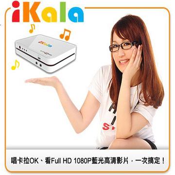 iKala 愛K歌TV歡唱盒 HB-1D