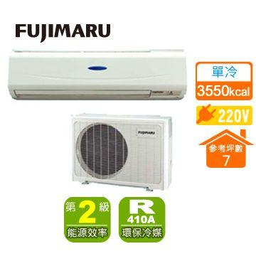 FUJIMARU 一對一單冷分離式空調(TOF-15C1(室外供電))