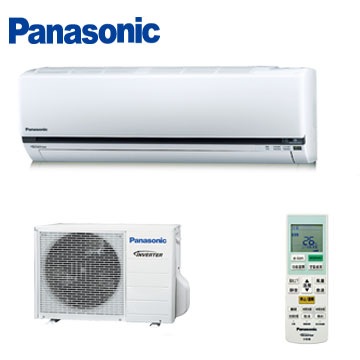 Panasonic ECO NAVI一對一變頻冷暖空調
