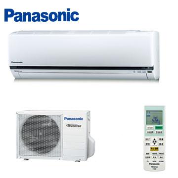 Panasonic ECO NAVI一對一變頻單冷空調CS-J20A2