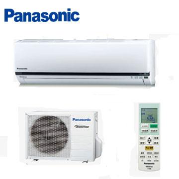 Panasonic ECO NAVI一對一變頻單冷空調