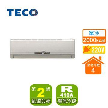 TECO一對一單冷空調LS20F1