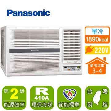 Panasonic 窗型單冷空調(右吹)(CW-G20S2(右吹))