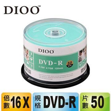 DIOO 海洋版 16X DVD-R 50片桶裝