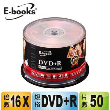 E-books 國際版 16X DVD+R 50片桶裝
