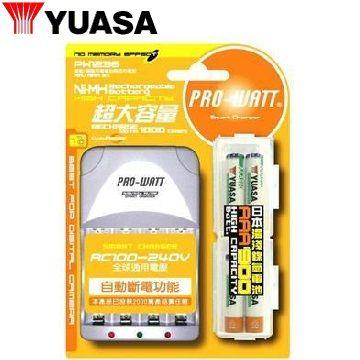 湯淺900mAh充電電池組(4號4入)