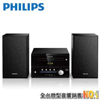 [福利品]飛利浦DVD床頭微型組合音響  MCD130