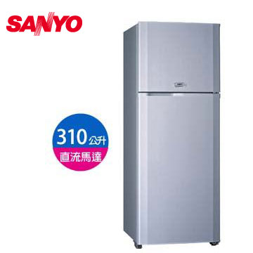 [展示福利品]三洋 310公升節能雙門冰箱(SR-310B8)