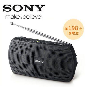SONY 收音機  SRF-18/BC