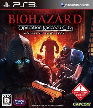 PS3-惡靈古堡:拉昆市行動  日文版