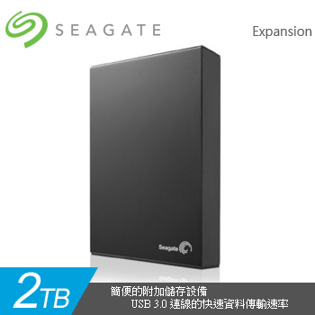 Seagate Expansion 3.5吋 2TB 外接式硬碟