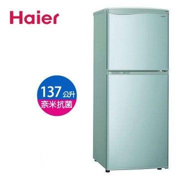 海爾Haier 137公升