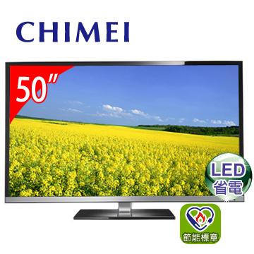[福利品] CHIMEI 50型LED液晶顯示器 TL-50LX500D