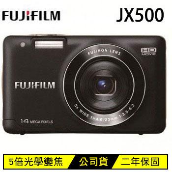 <font color=black>富士 JX500數位相機 公司貨 雅痞黑</font>