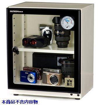 PATRON電子防潮箱(白) TK-33W