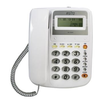 ASITO來電顯示有線電話