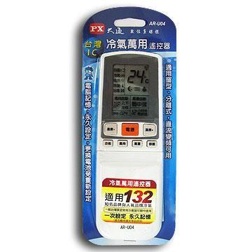 大通萬用冷氣遙控器 AR-U04
